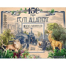 2016150 éves a Budapesti Állatkert - Blokk